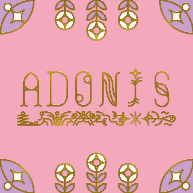 Imagen de presentación de la tipografía Adonis